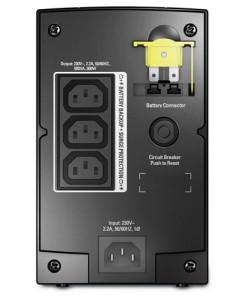 BX500CI_hatlap